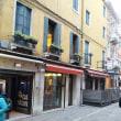 年末年始イタリア旅行 ベネチア3 (写真多く重いです)