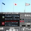 今日はここカープ・阪神二軍戦