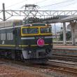 Electric Locomotive#286