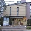 渋谷区郷土博物館・文学館
