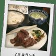 仙台 牛タン旅行?!