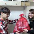 Happy birthday   yuki