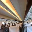 新幹線で東京へ、、、、