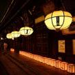 二月堂「十七夜(じゅうしちや)」