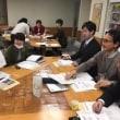 関東甲信越地域ブロック学習会「SDGs ~NPO&生協の関わりと役割~」