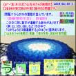 [中学受験・高校大学受験]【算数・数学】【う山先生・2019年対策問題】[印字・数列・8回目]