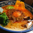 麺や樽座子安町店(八王子市)