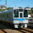 2018年8月17日  小田急多摩線 黒川  1057F+1066F 通勤急行