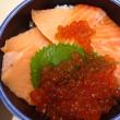 ランチは魚屋さんの「海鮮丼」!THE噴火湾「秋鮭ルイベ丼」&「秋鮭親子丼」がオススメ!!発寒かねしげ鮮魚店。