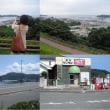 28年ぶりの島根県浜田市再訪記 ~君の唄が聴こえる~ その34