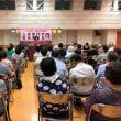 7月11日 区政報告会