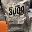 限定販売商品ホエイプロテインカフェモカ3kg