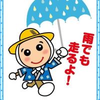 明日は菊川・豊田21k