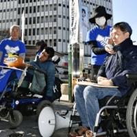 EV設置求め署名活動 名古屋城復元で障害者団体
