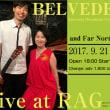 【ライブのお知らせ】2017年9月21日(木)@Live spot RAG