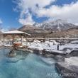 九州でも雪見露天風呂