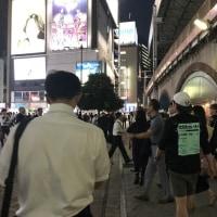 東京旅行4日目