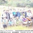【29-11-13投稿】秋の山歩きに行ってまいりました【画像付】