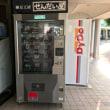 納豆の販売機