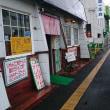 ふらのチーズラーメンの店『カフェレストラン かりん』