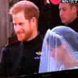 お天気サタディ、そしてイギリスでは結婚式パレード!