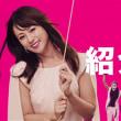 UQ 新CMだぞっ🌟