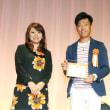 『今度はブッキングでアワード受賞!?』癒しの宿 UmiOto ウミオト 宮古島