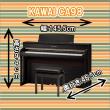 人気の木製鍵盤電子ピアノ モデルチェンジ!