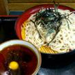 やまかけセイロ430円+大盛り30円/火