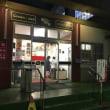 西船橋駅への・・・近道?!