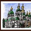 ベラルーシ・ウクライナ・モルドバ旅行シリーズ (29)キエフ・ソフィア大聖堂