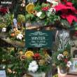 花屋さんのクリスマス