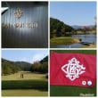 京都ゴルフ倶楽部上賀茂コースでラウンドしてきました。