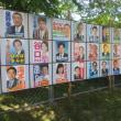 本日、野田市議選告示。