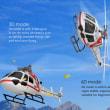 送料無料、26%値段下がり、XK AS350 K123 6CH ブラシレス 3D6G システム RC ヘリコブター
