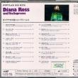 音楽 81曲 『ダイアナロス&シュープリームス』