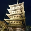 京都北山ダイニング (京都イオンモール内)