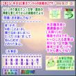 (文学・歴史)[古事記]通算320回【算太クンからの挑戦状・2018】