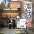 11/26(日)房総千倉方面ツーリング開催報告