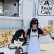 TBS ペコジャニ∞のロケで石巻、網地島へ・・・・