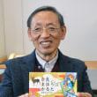 奈良まほろばかるたが完成/@1,200円。学校などには無償配布も!