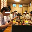 Wakayama today and tomorrow 3☁️