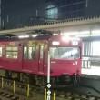 大阪環状線103系引退