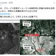 原爆の起爆地点は元安川と浦上川【地上爆発である=本物黒酒】