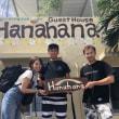 6月23日チェックアウトブログ〜ゲストハウスhanahana in 宮古島