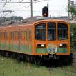 近江鉄道乗りつぶしの旅