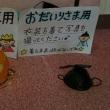 スタジオ★児童センター