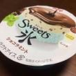 Sweets氷 ショコラミント