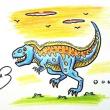 「恐竜トリケラトプスとダスプレトサウルス」サイン本