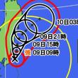 台風の行方~~~